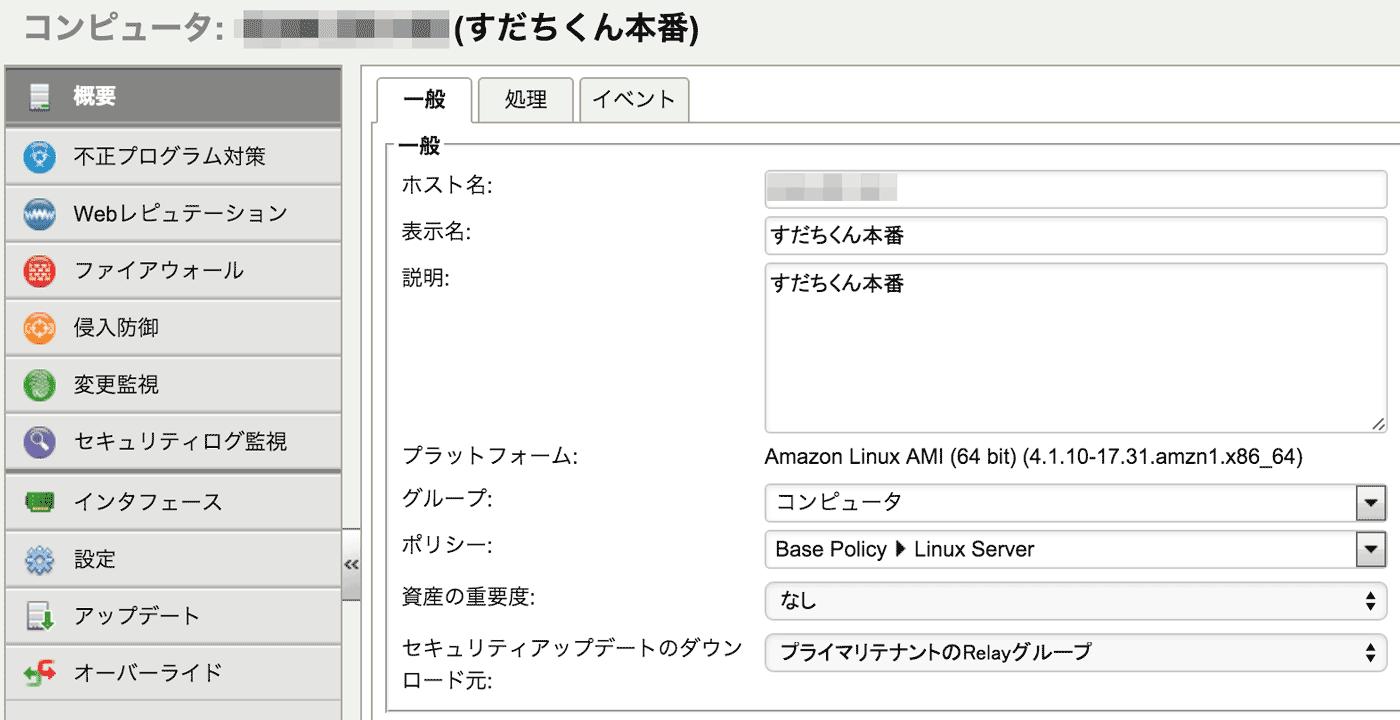 dsaas-setup-013