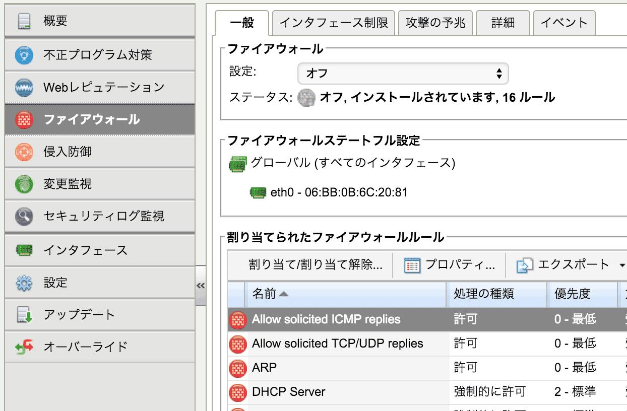 dsaas-setup-017
