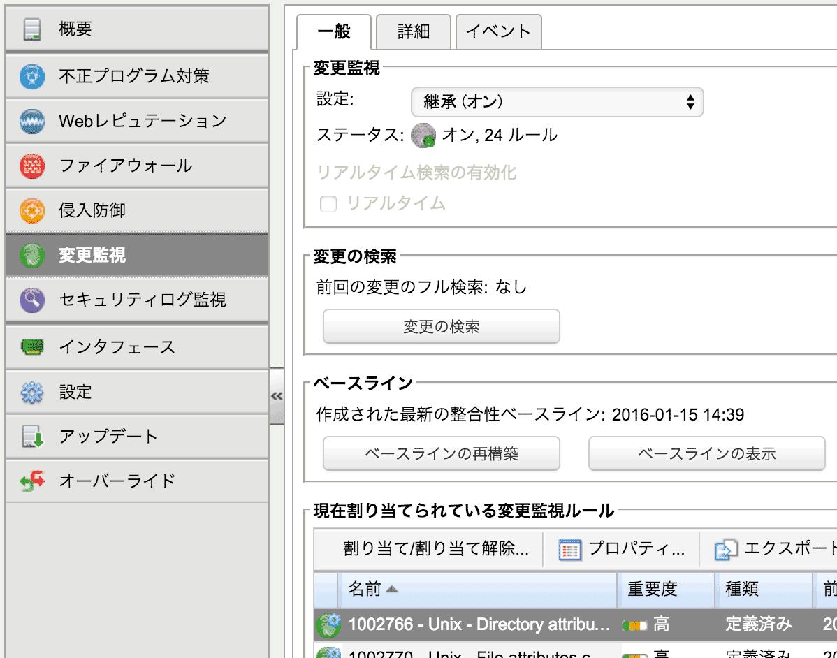 dsaas-setup-019