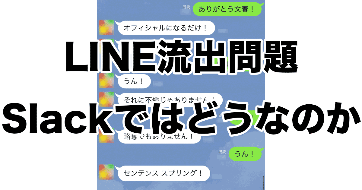 slack-line-001