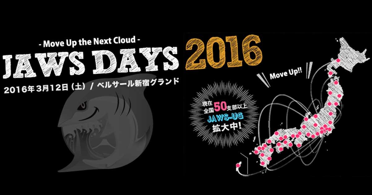 jaws-days-2016-001