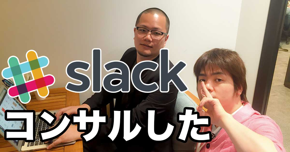 slack-limret001