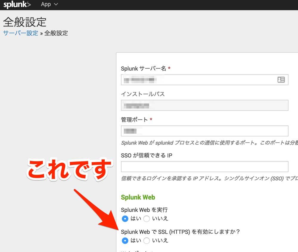 box-to-splunk-https-config